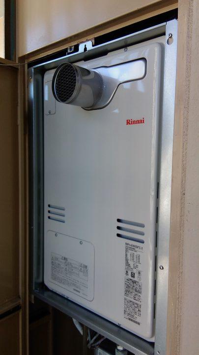 暖房付ふろ給湯器